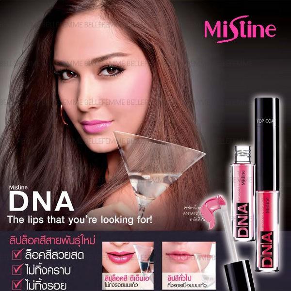 泰國Mistine DNA 魔力保濕唇膏超強不沾杯不掉色雙頭唇蜜唇膏4 2g 多款~V49