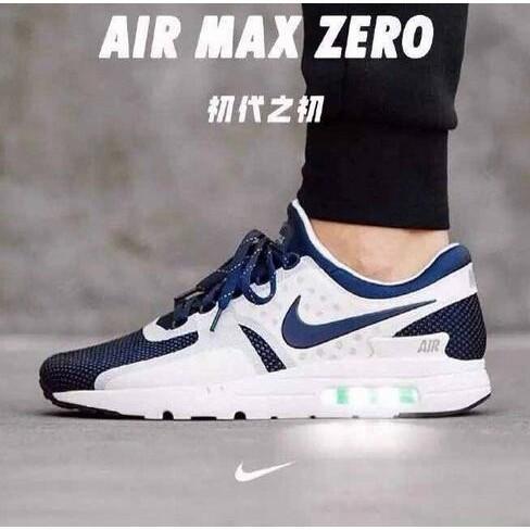 正品NIKE AIR MAX ZERO QS 26 週年MAXDAY 發售氣墊男鞋女鞋MA