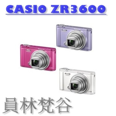CASIO ZR3600 ~員林梵谷~美顏 群光 貨 神器ZR5000 TR70 32G
