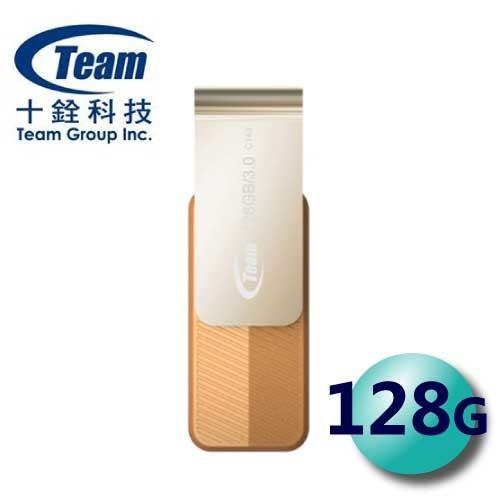 含稅附發票十銓Team 128G 128GB C143 USB3 0 隨身碟旋轉碟