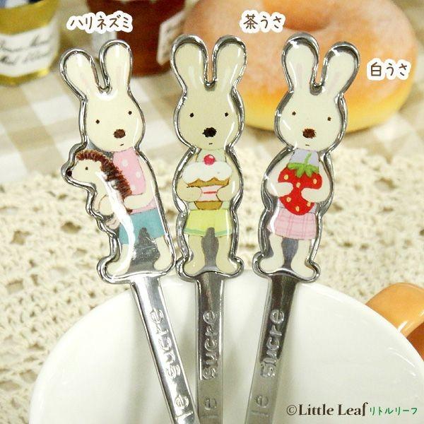 le sucre 製 法國兔不鏽鋼湯匙戶崎尚美幼兒湯匙