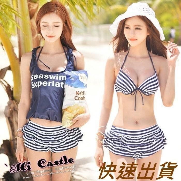出貨❤蜜凱絲mi castle ❤韓海軍 風條紋深V 鋼圈爆乳連帽背心短褲裙四件式比基尼泳