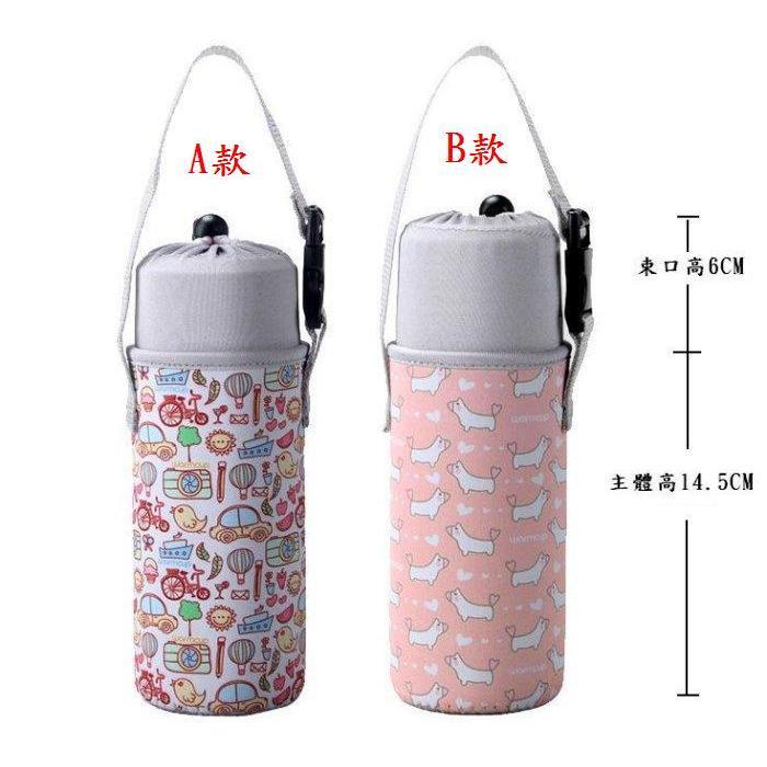 保溫杯套保護套膳魔師星巴克象印玻璃奶瓶防摔隔熱套兒童保溫杯350ML