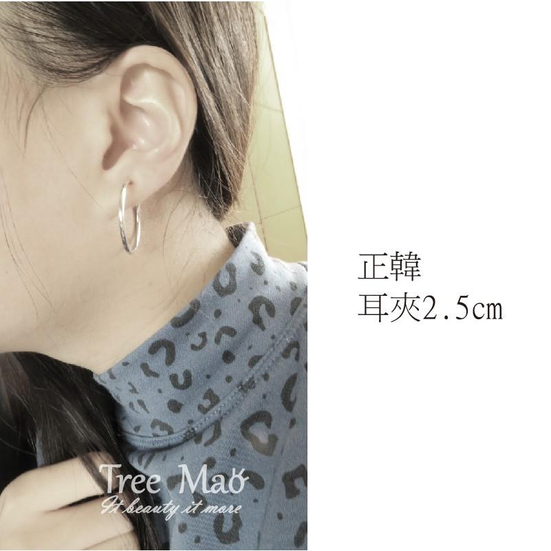 正韓氣質圈耳夾2 5cm 無耳洞專區Tree Mao 合金圈圈耳夾一對圈圈夾式圓圈耳環