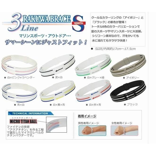 速寄 PHITEN 福田RAKUWA X30 三線手環防水矽膠鈦手環