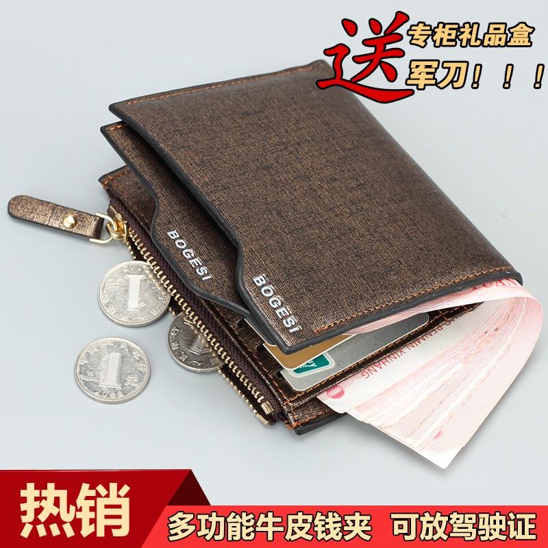潮流 男士短款錢包牛皮錢夾商務休閒青年學生駕駛證卡包 潮