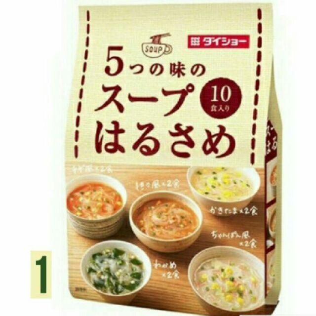沖泡式好方便低熱量好湯頭 Daisho 10 人份速食冬粉附5 口味湯包10 食入上班族的