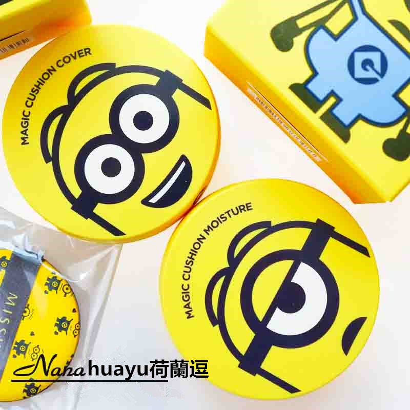 韓國爆品秒發貨謎尚卡通氣墊BB 霜小黃人大眼萌氣墊BB 霜持久保濕防水遮瑕控油