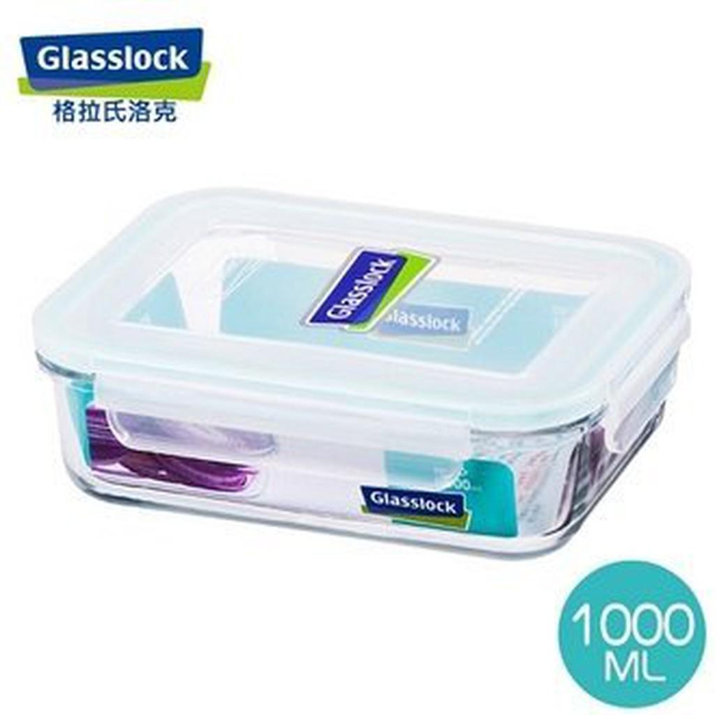 雙喬國際~Glasslock ~強化玻璃微波保鮮盒長方形1000ml RP533 MCRB