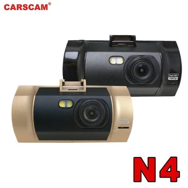 行車紀錄器~CARSCAM ~N4 高畫質120 度超廣角送8G 記憶卡扣環式支架
