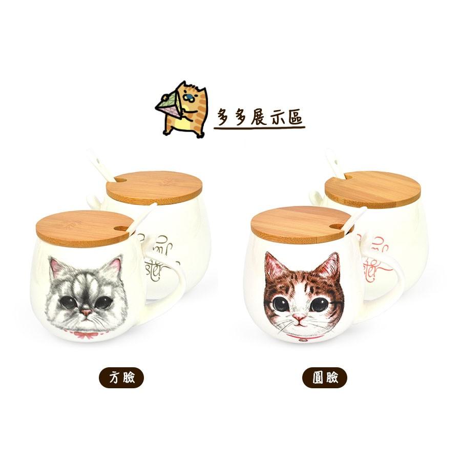 手繪貓咪竹蓋陶瓷杯