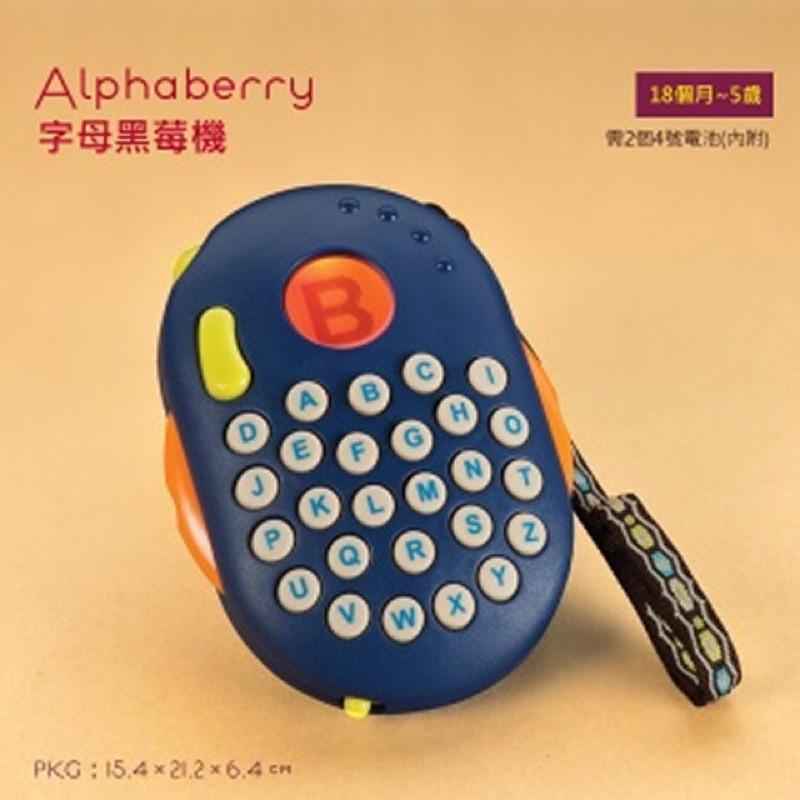 字母黑莓機