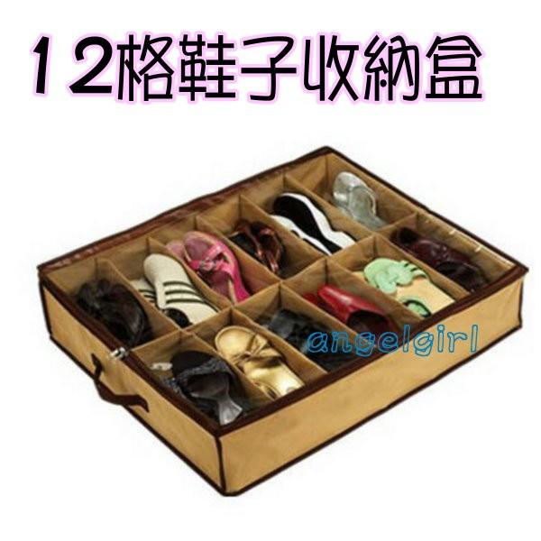 TV 12 格透明收納盒收納鞋盒立體收納袋