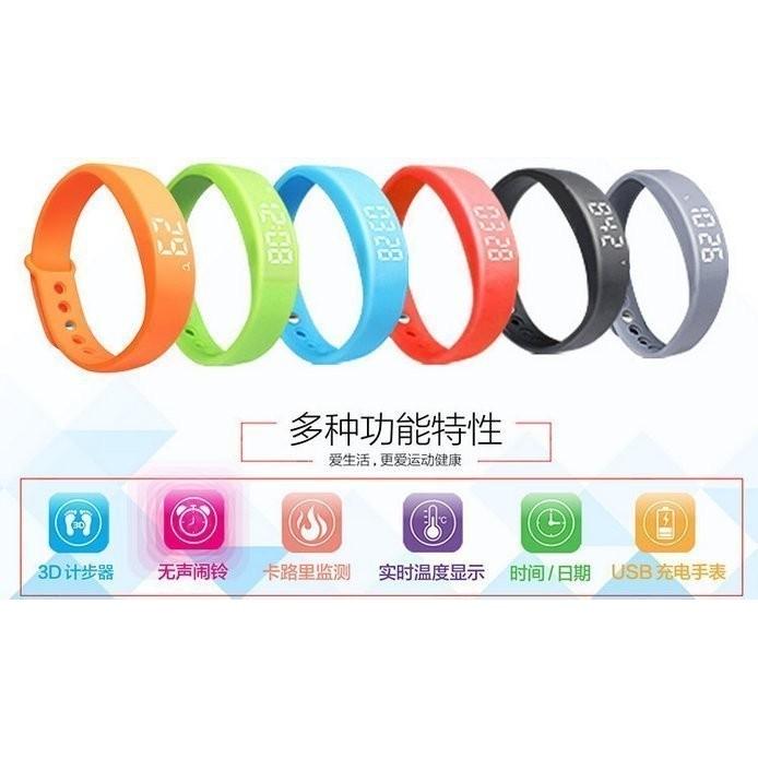 W5 智慧藍牙手環健康智慧手環情侶學生兒童手表智慧穿戴腕表健康 健防水跑步計步器睡眠監測情