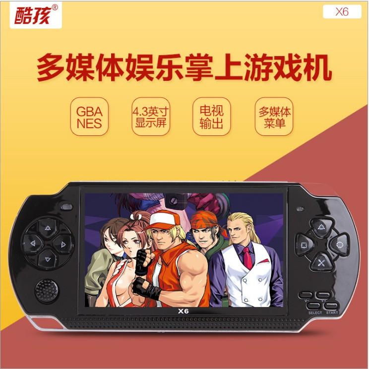 酷孩PSP 遊戲機X6 遊戲機掌機懷舊小霸王掌上游戲機8GB 內存