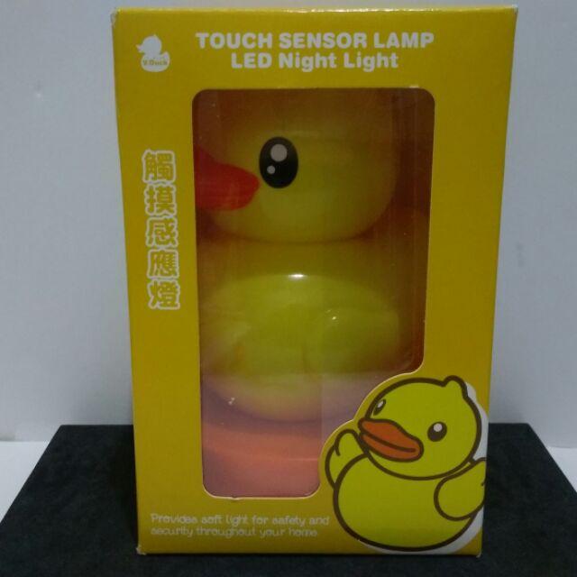 黃色小鴨觸摸感應夜燈