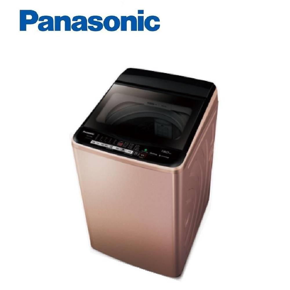 PANASONIC NA-V130EB-PN 13公斤Nanoe X變頻洗衣機 玫瑰金