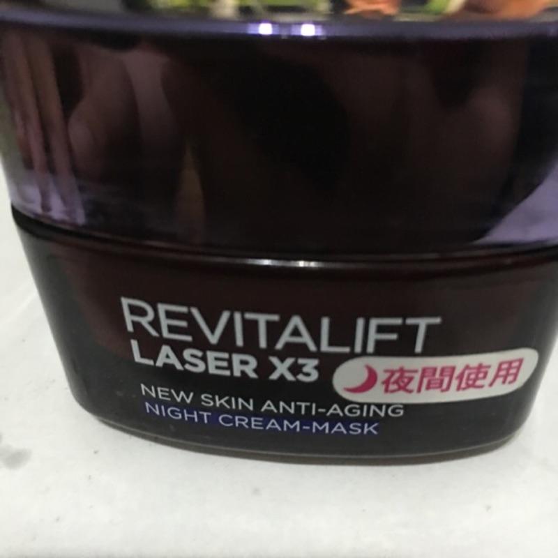 降價萊雅活力緊緻激光煥膚深夜修護面膜晚霜