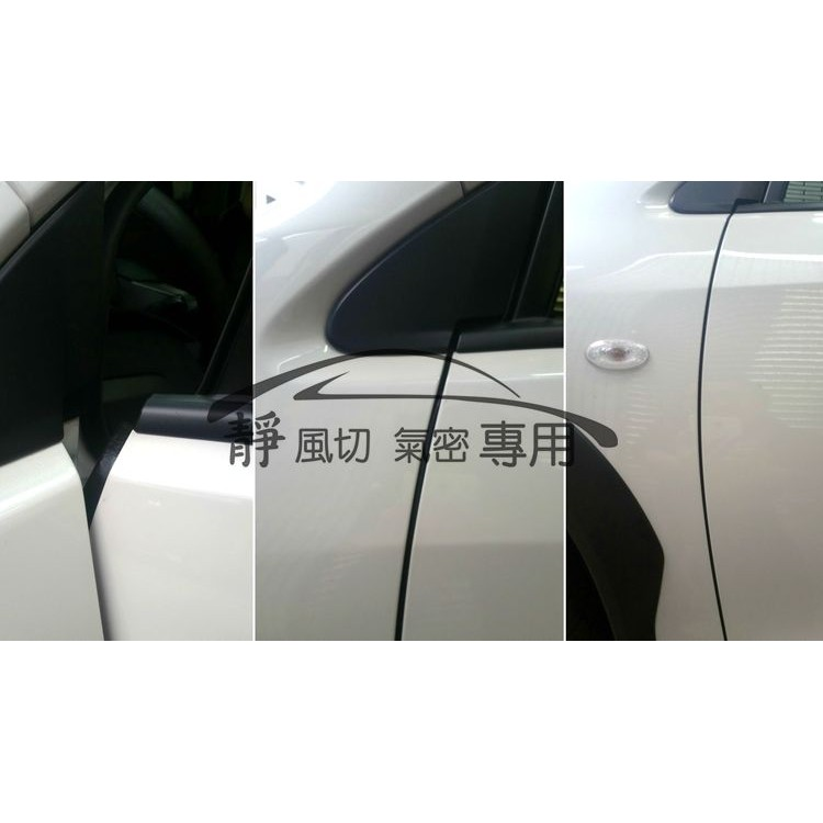 Subaru XV 系列全車系 汽車隔音條A 柱隔音條B 柱隔音條車門AX005 C 柱隔