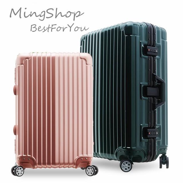 Bogazy 獵焰風暴20 吋24 吋29 吋鋁框PC 鏡面行李箱多色