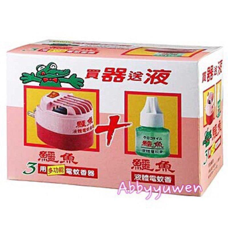 Abby  ~鱷魚3 用多 電蚊香器買器送液鱷魚電蚊香器電蚊香液