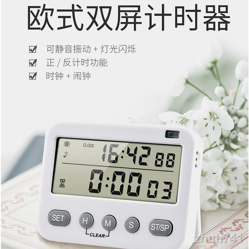 📣計時器現貨 送電池 靜音震動鬧鐘定時器鬧鈴震動閃燈計時器99小時正倒計時器 鬧鐘 時鐘 計時 小鬧鐘 靜音計時器