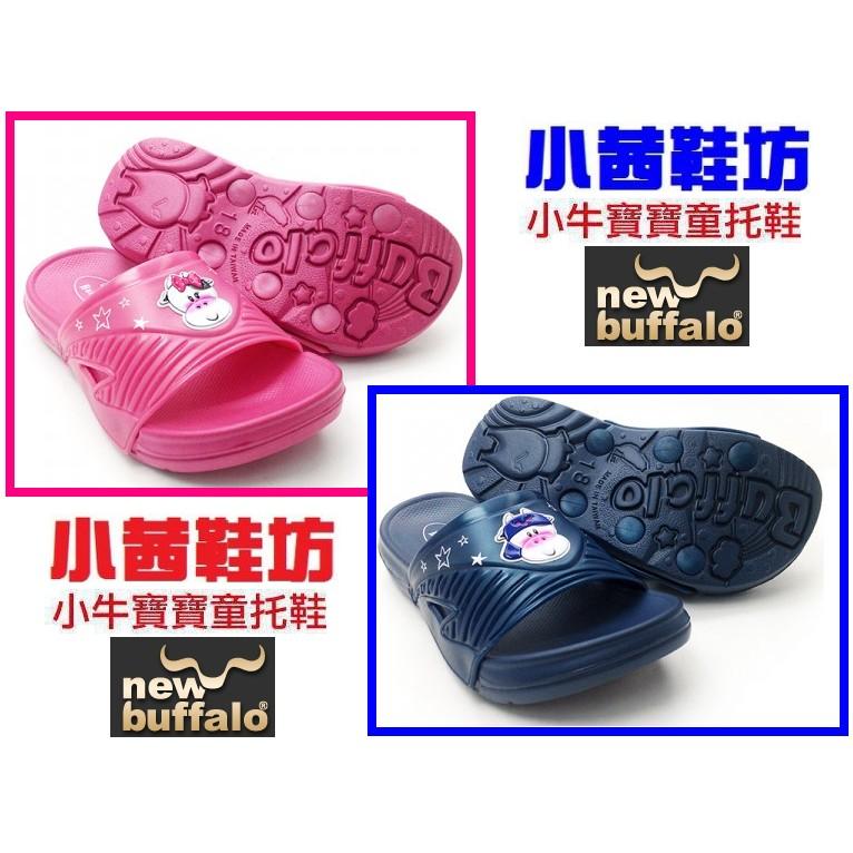 蝦皮 ~小茜鞋坊~new buffalo 牛頭牌小牛寶寶童款防水拖鞋共有粉藍兩種顏色18