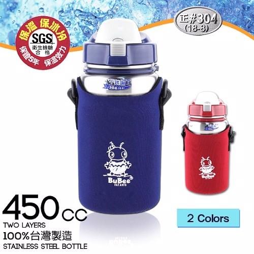 金星450cc 不鏽鋼休閒水壺附冷暖保護套自行車用水壺有紅藍兩色