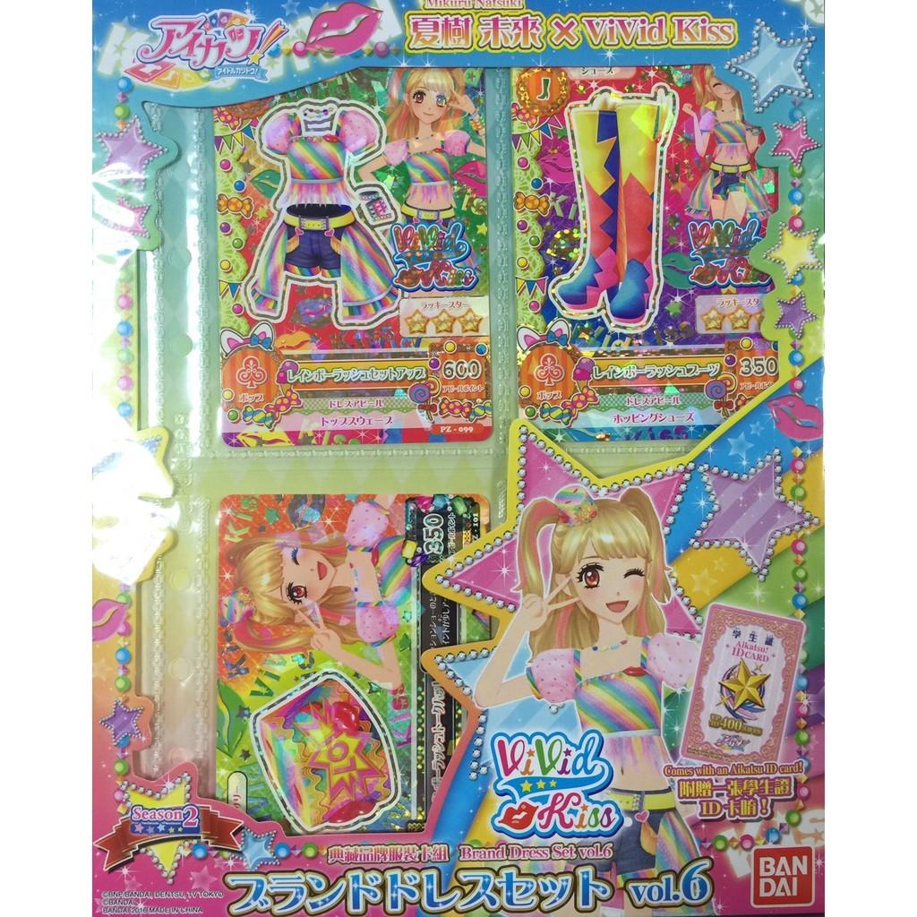 BANDAI 超 偶像學園典藏品牌服裝卡組內附學生證ID 卡