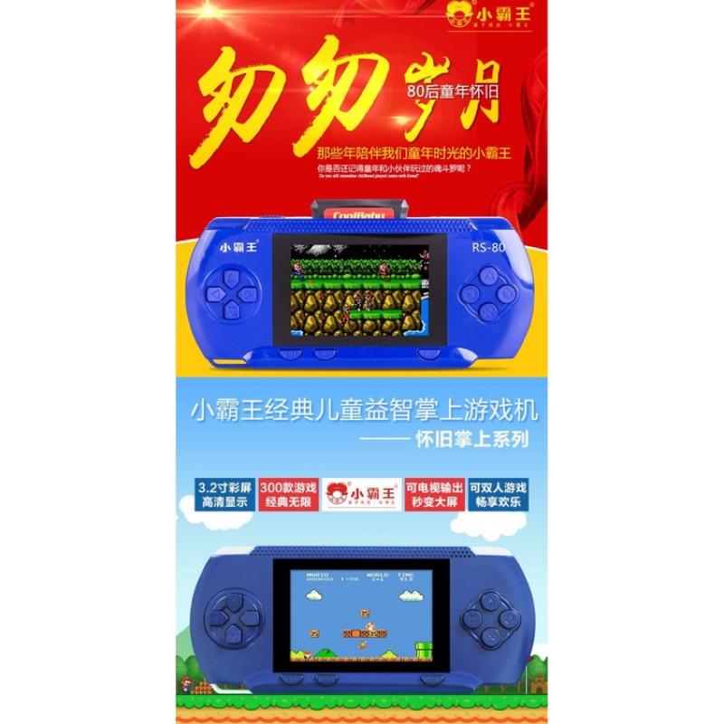 掌上型紅白機任天堂3 2 寸螢幕小霸王 懷舊遊戲機可接電視送外接手把psp 存錢筒卷錢機