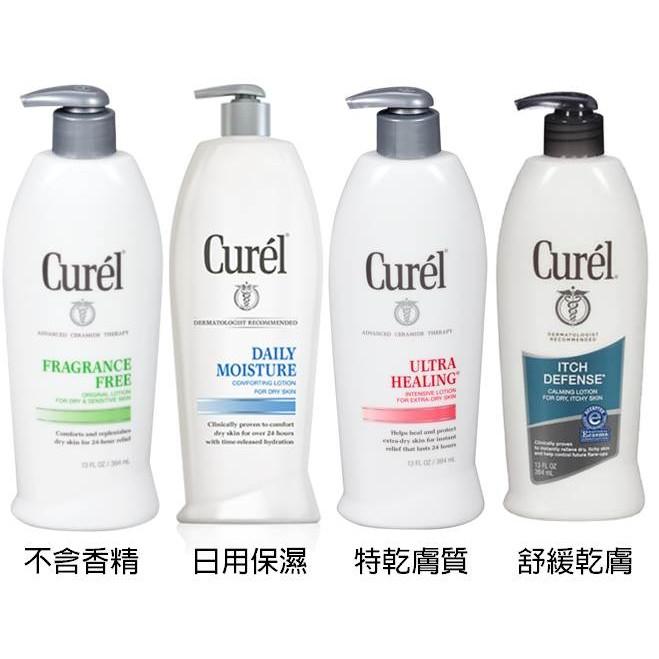 ~皮膚科醫師 ~美國Curel 身體乳液系列384ml 優佳達
