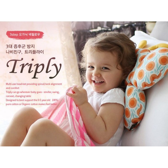 Baby Outdoor Gear 韓國外貿原單磁扣護頸蝴蝶枕嬰兒枕頭定型枕推車安全座椅護