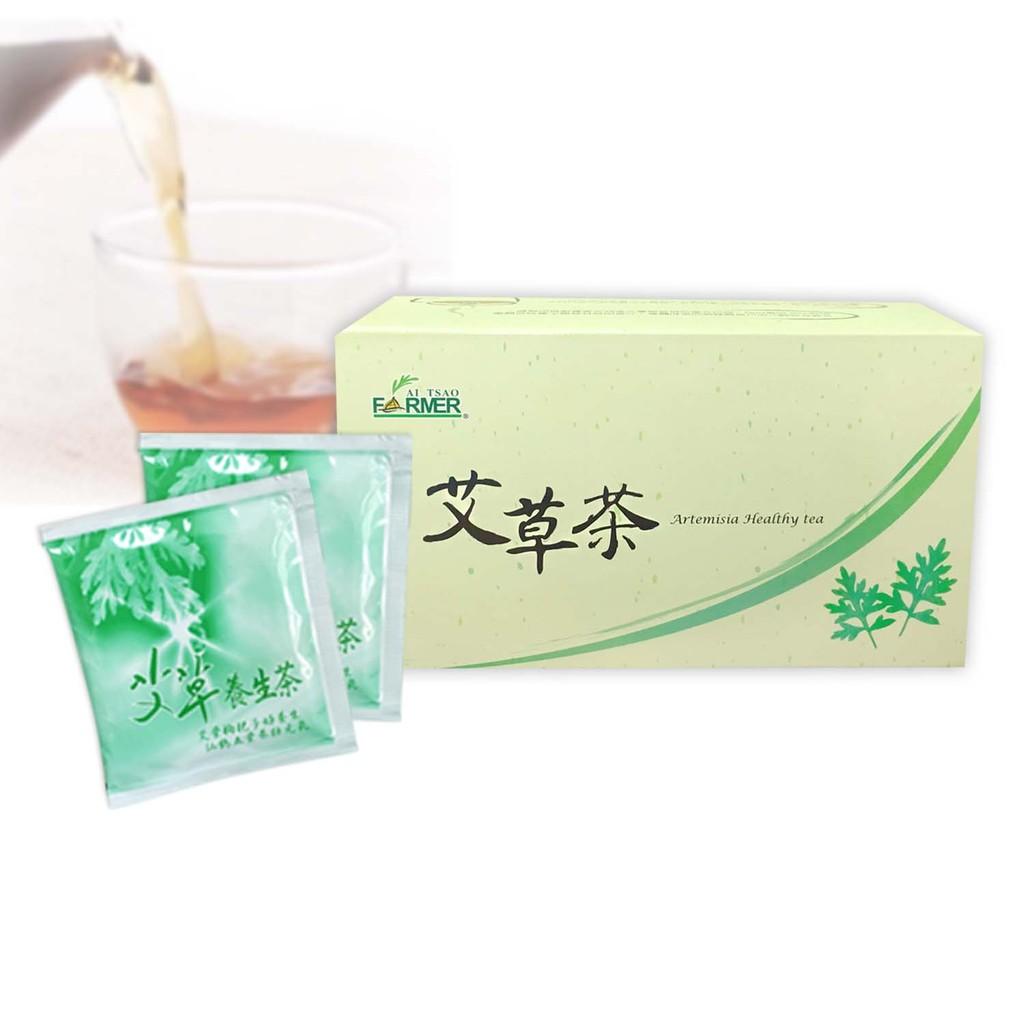 花壇鄉農會艾草養生茶豐富的葉綠素及膳食纖維20 包盒