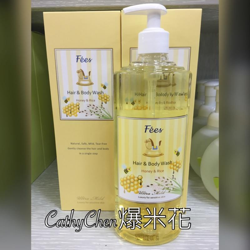 Fees 法緻嬰兒柔護洗髮沐浴精蜂蜜米600ml