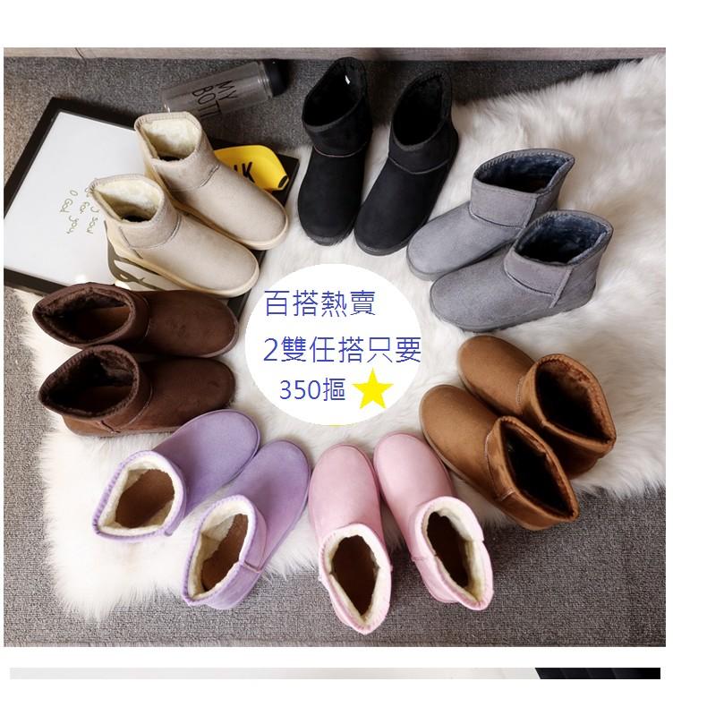 加絨保暖女雪地靴子厚底短靴女平底靴圓頭學生女鞋棉靴子