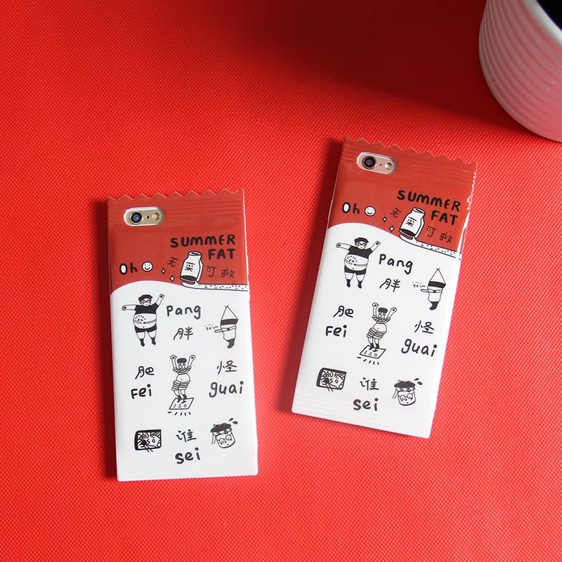 可掛繩胖子 肥胖怪誰呢矽膠軟殼全包蘋果iPhone6 6S 6Plus 手機殼
