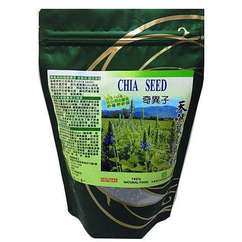 阿邦小舖黑色白奇異籽Chia Seeds 500g 黑色鼠尾草籽奇亞籽超級種子