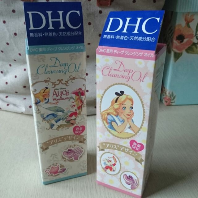 DHC 無香料純橄欖卸妝油70ML 2016 迪士尼Alice 愛麗絲 聯名品牌旅行小物