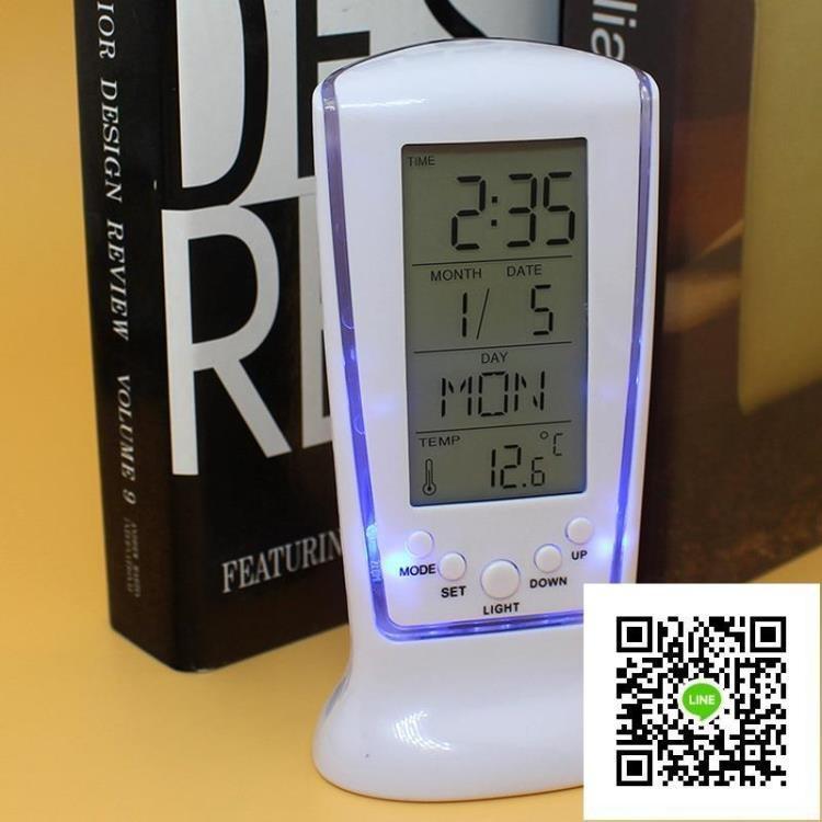 鬧鐘 LED鬧鐘長形計時鬧鐘 日期溫度星期電子鬧鐘 創意靜音背光鬧鐘 歐歐1