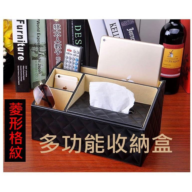 多 羊皮紋菱形格梯型桌面收納盒面紙盒遙器整理盒 中