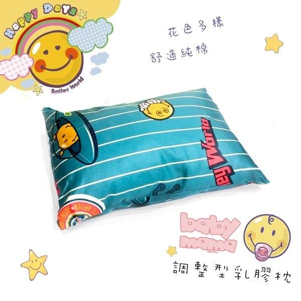 Smiley World ~微笑寶貝~100 純天然乳膠人體工學可調型乳膠枕