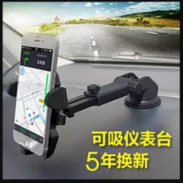 車載手機支架汽車用出風口吸盤式手機座導航儀表台手機