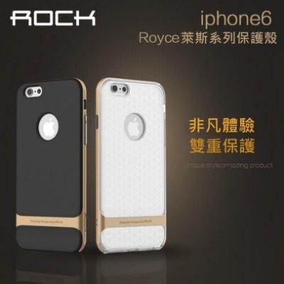 ROCK 萊斯防摔iphone 6 Plus 6S 手機殼保護套金屬感