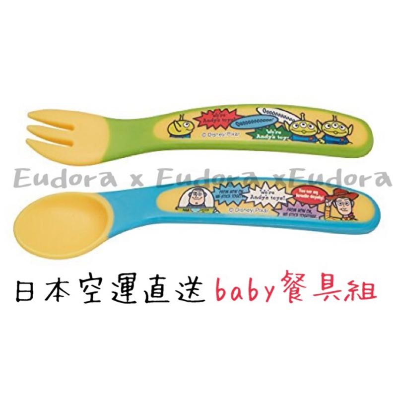 ~Eudora  ~迪士尼玩具總動員嬰兒兒童環保餐具湯匙日貨限定Skater