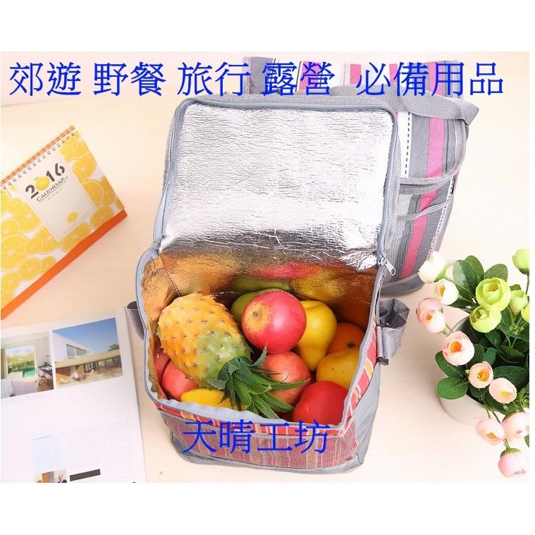 天晴工坊  帆布包保溫袋 有鋁膜)可保溫保冷保冷袋包包野餐袋露營用品