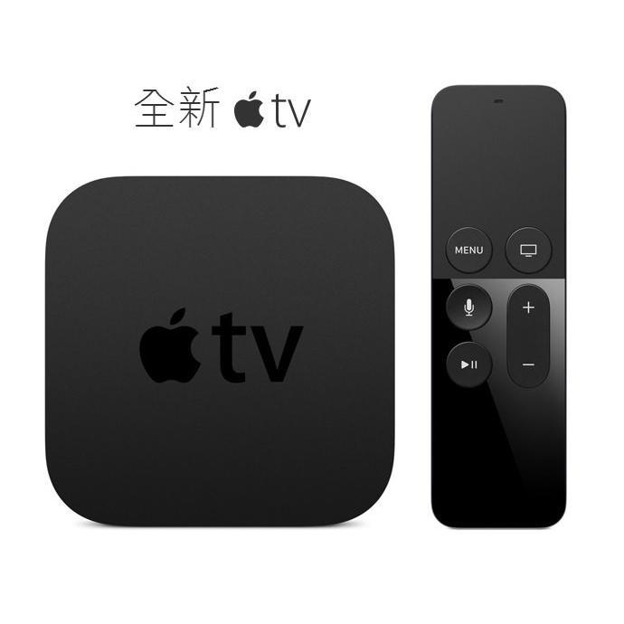 Apple TV 4  貨32G 64G