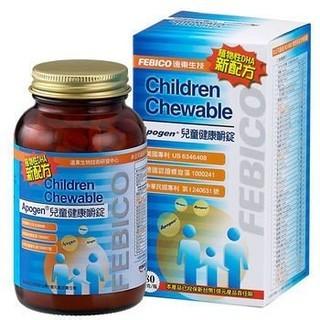 遠東生技apogen 藻精蛋白兒童健康嚼錠80g 幼兒健康素80g