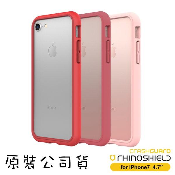 送背貼&玻璃貼RHINO SHIELD 犀牛盾iPhone7 plus i7 科技緩衝 耐