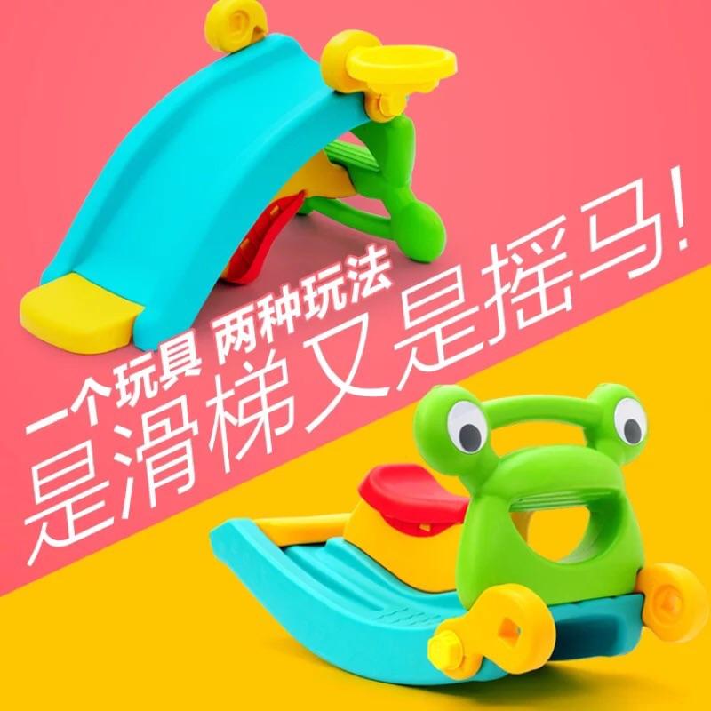 青蛙兩用搖馬二合一溜滑梯搖馬