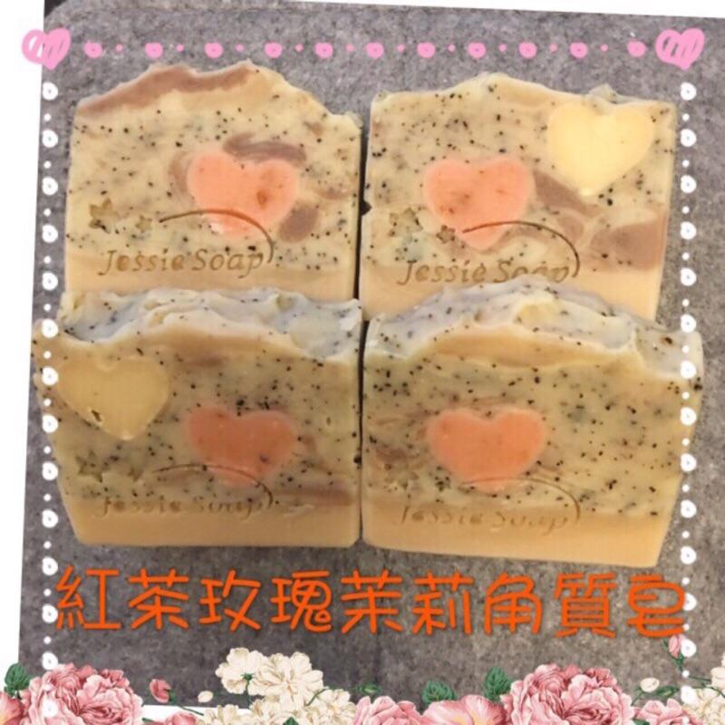 降價 3 塊純 皂 中性乾性混合性肌膚油性敏感 香皂 肥皂冷製 皂